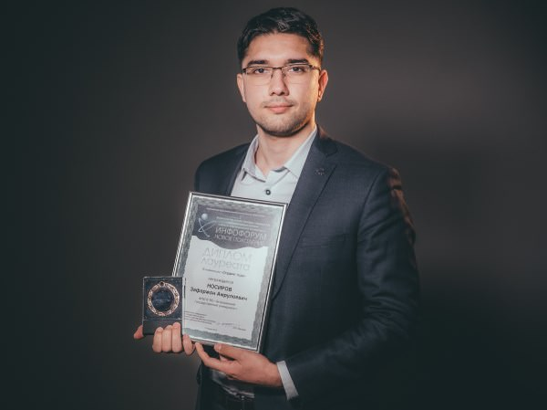 Information Security Projects of an ASU Student Are Recognized at Federal Level