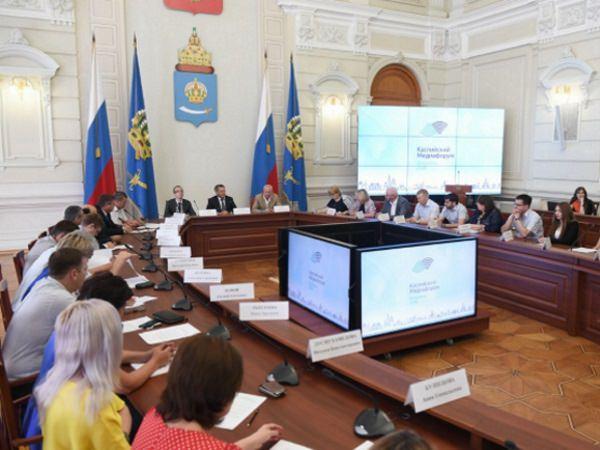 Астраханский госуниверситет станет одной из площадок проведения Каспийского медиафорума – 2018