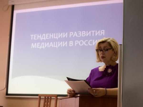 В АГУ обсудили актуальные вопросы медиации