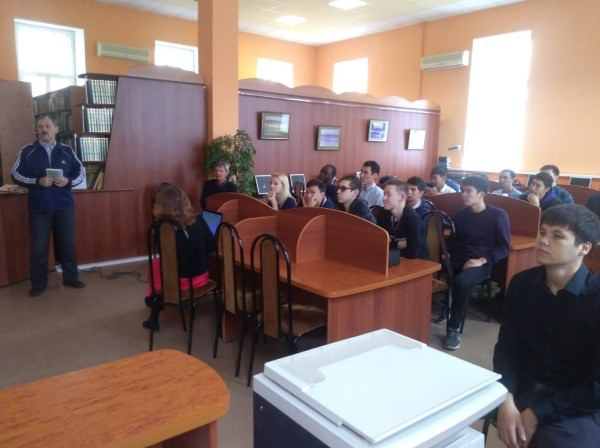 Astrakhan State University Presents a Textbook on Geological Practical Training