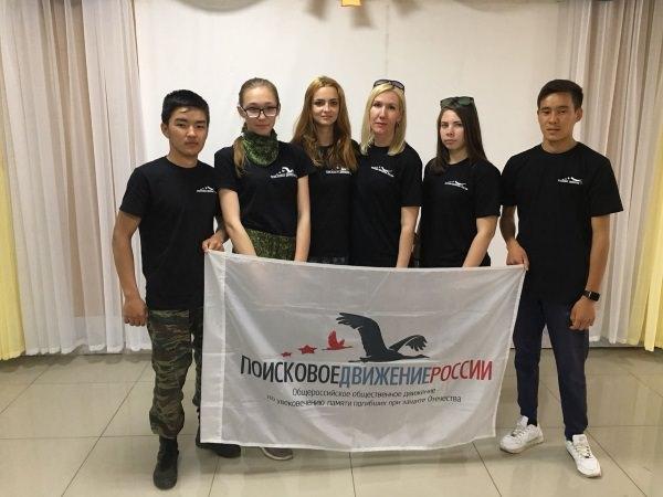 Бойцы из АГУ стали учениками Школы поисковика