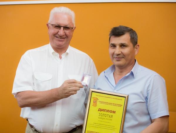 В Астраханском госуниверситете появилась Золотая кафедра