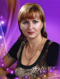 Фисенко Татьяна Юрьевна
