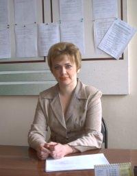 Фомина Елена Николаевна