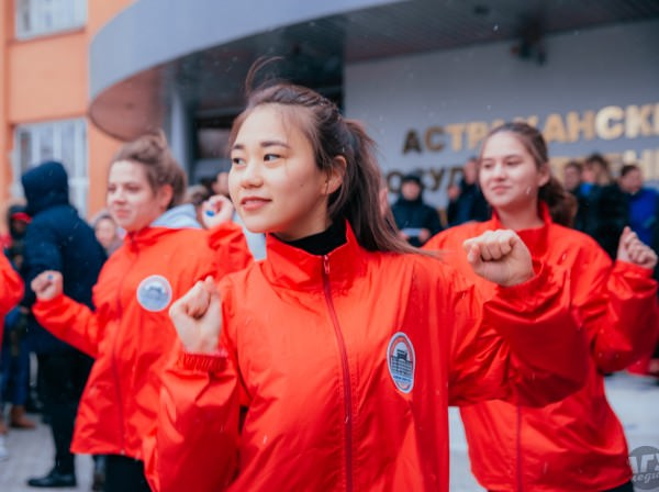 Astrakhan State University Celebrates Russian Students Day
