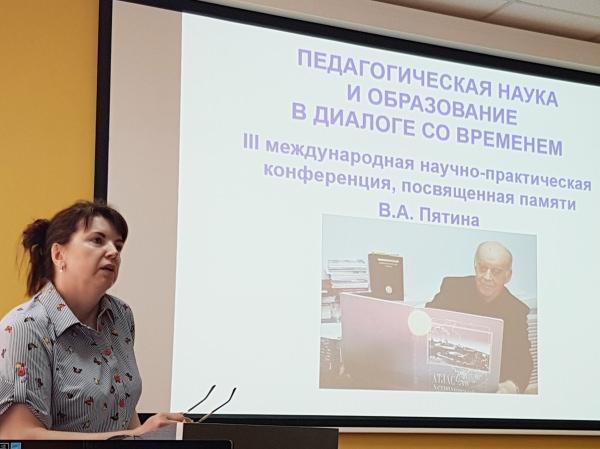 В АГУ обсудили проблемы педагогической науки