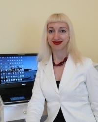 Егорова Ольга Геннадьевна