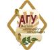 Открытие мобильного офиса Института непрерывного образования АГУ