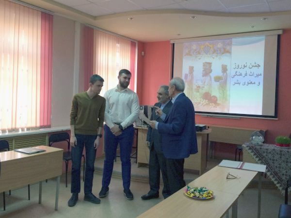 Праздник на персидском языке в АГУ