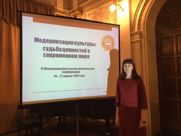 Декан факультета социальных коммуникаций АГУ приняла участие в международной конференции в Самаре