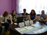 Форум трудоустройства в АГУ