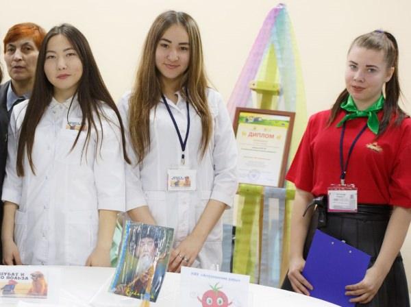 Студенты АГУ предлагают открыть в регионе шубатолечебницу