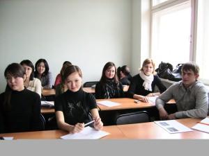 Лоиро подразделения кафедра специальной педагогики