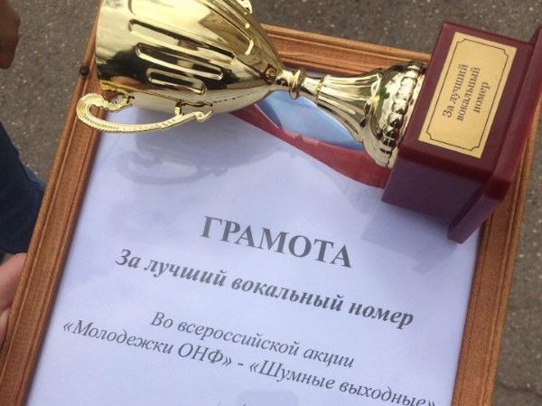Студентка АГУ продемонстрировала лучший вокал на всероссийском мероприятии
