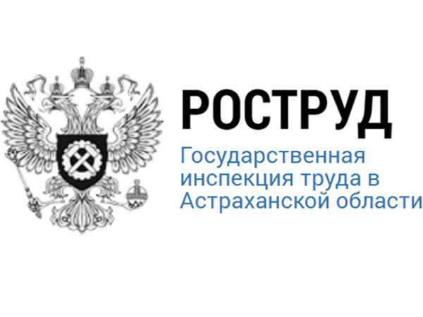 В АГУ обсудили правоприменительную практику региона в сфере труда