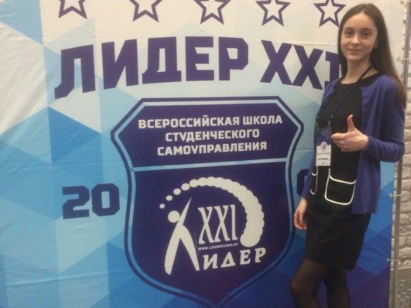 Совет по социализации АГУ – финалист всероссийского конкурса