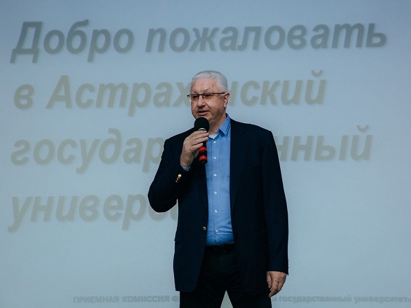 ASU Rector Is Waiting for Proposals from Students on the Organization of Online Training