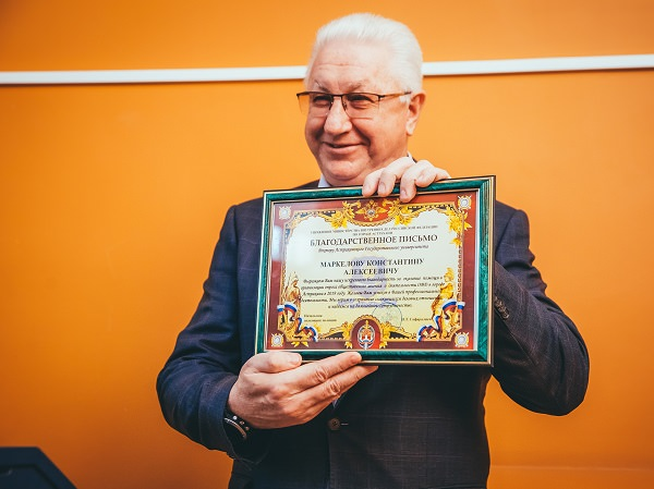 Staff Members of Astrakhan State University Receive Well-Deserved Honours