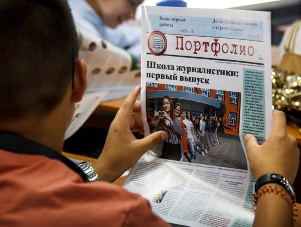 Школу журналистики вАГУ окончили 15человек