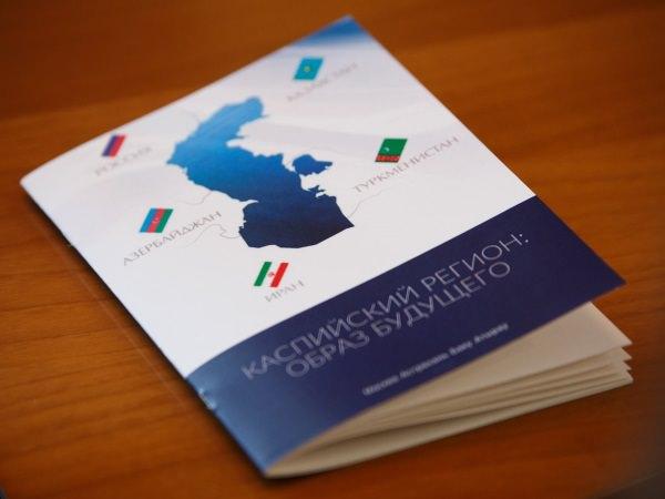 АГУ может стать площадкой проведения Универсиады каспийских государств