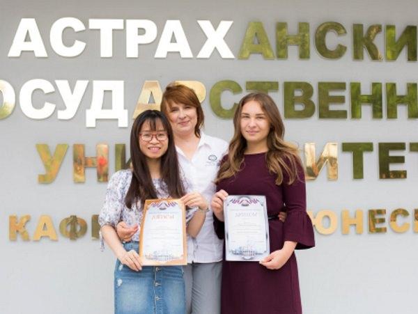 Студентки АГУ стали призёрами всероссийского конкурса научных статей