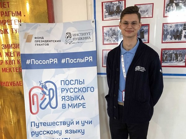 ASU Student Dmitry Yarmanov Won Student Team Quiz