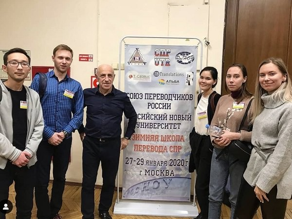 Students of Astrakhan State University Took Part in 3rd Winter Translation & Interpretation School